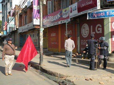 Maoist bandth