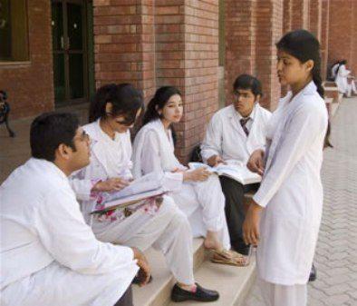 Medical College
