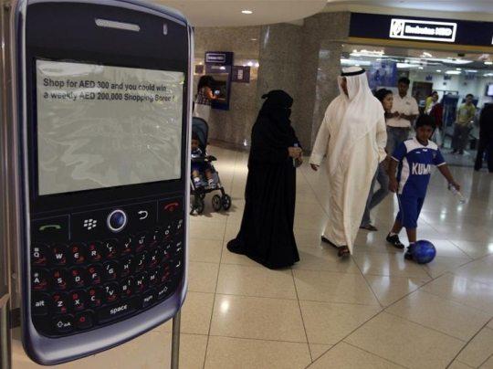 Blackberry UAE