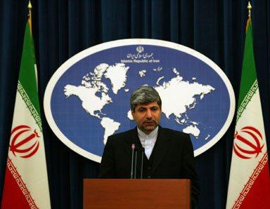 Tehran Nuclear Talks