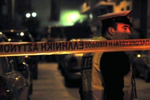 bomb blast athens court