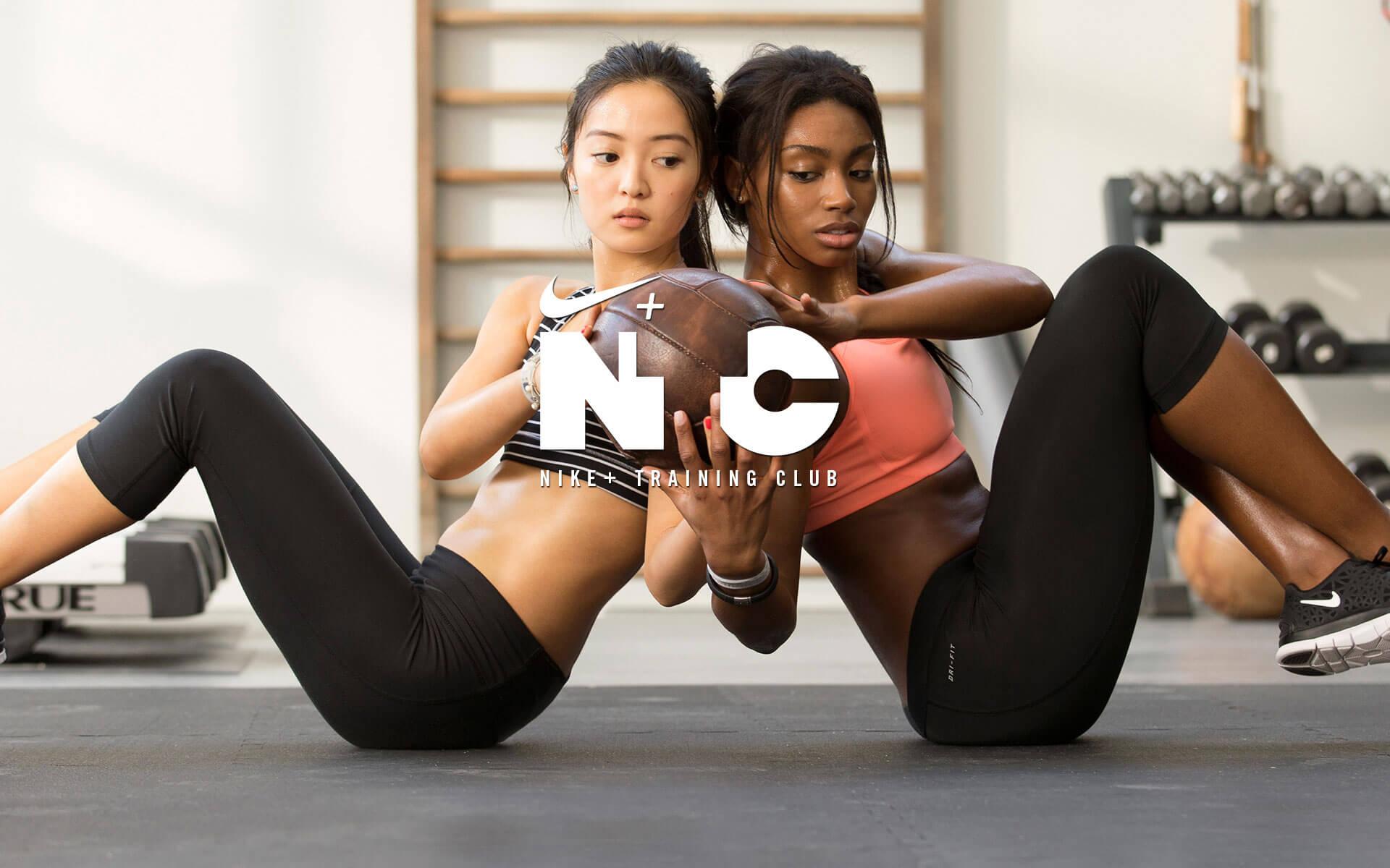 nike-training-club-workout-app