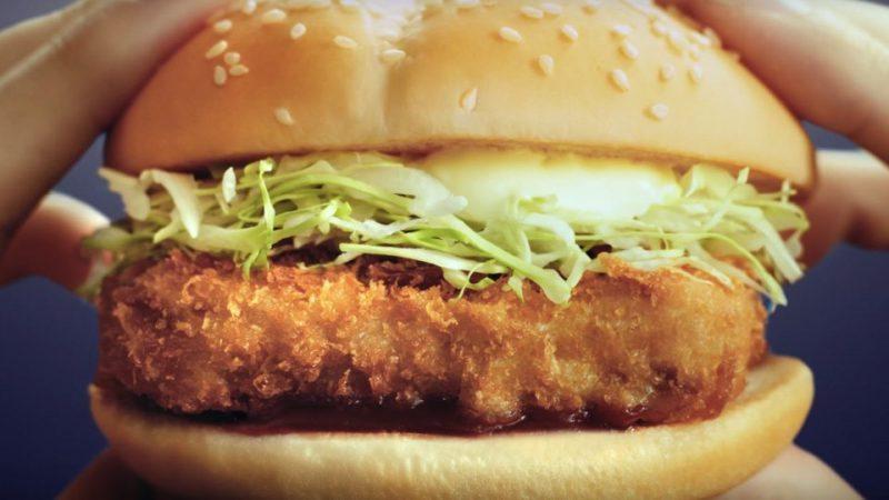 mcdonalds_katsu_burger_japan