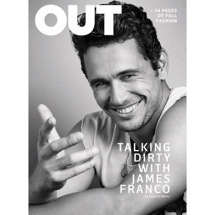 James Franco Out Magazine