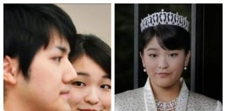 Princess Mako